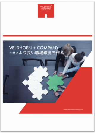 Activity Based Woking Japan Brochure